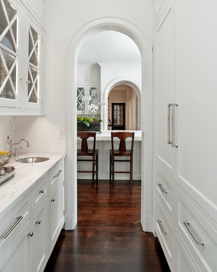 arch pantry
